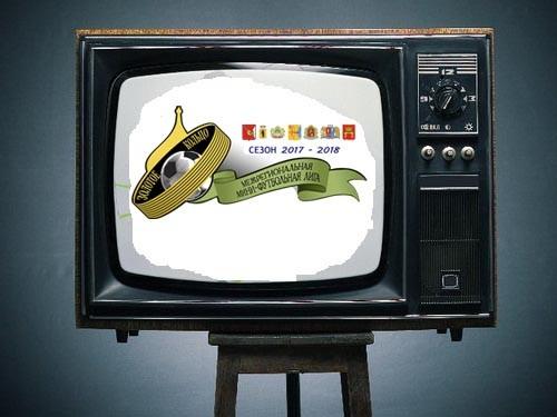 Телевидение о нас
