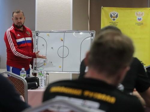 Тренерский семинар АМФР